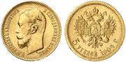 монеты СССР и Царской России,  золотые,  серебренные,  платиновые,