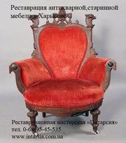 Реставрация мебели в Харькове, старинная мебель