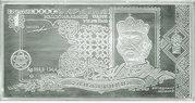 Банкноты и Монеты. Украина. Серебро
