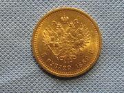 Куплю старые монеты дорого