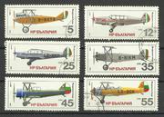 Продам марки Болгарии 6 шт Авиация